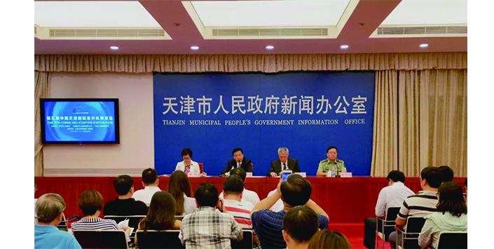 第五届天津直博会10月相约空港经济区